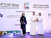 Award-4th-UAE-Ideas