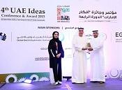 Award-4th-UAE-Ideas